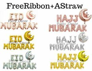 16-034-Eid-Mubarak-Balloons-Hajj-Mubarak-Umrah-Mubarak-Decorations-Bunting-Baloons