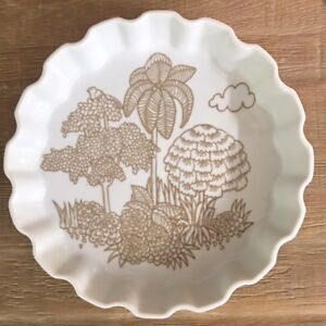 Bali Toscany Palm Trees Stoneware Oven To Table Quiche Pie