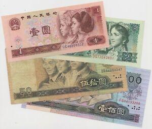 Mazuma *F804 China 1990 $100 GEF $50 AVF $2 & $1 AUNC Total 4Pc