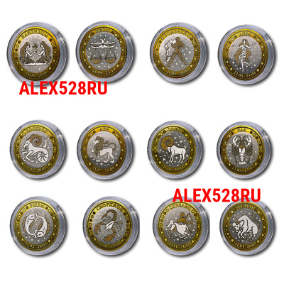 Coin 10 rubles  Sign of the Zodiac Virgo  Russia unc.
