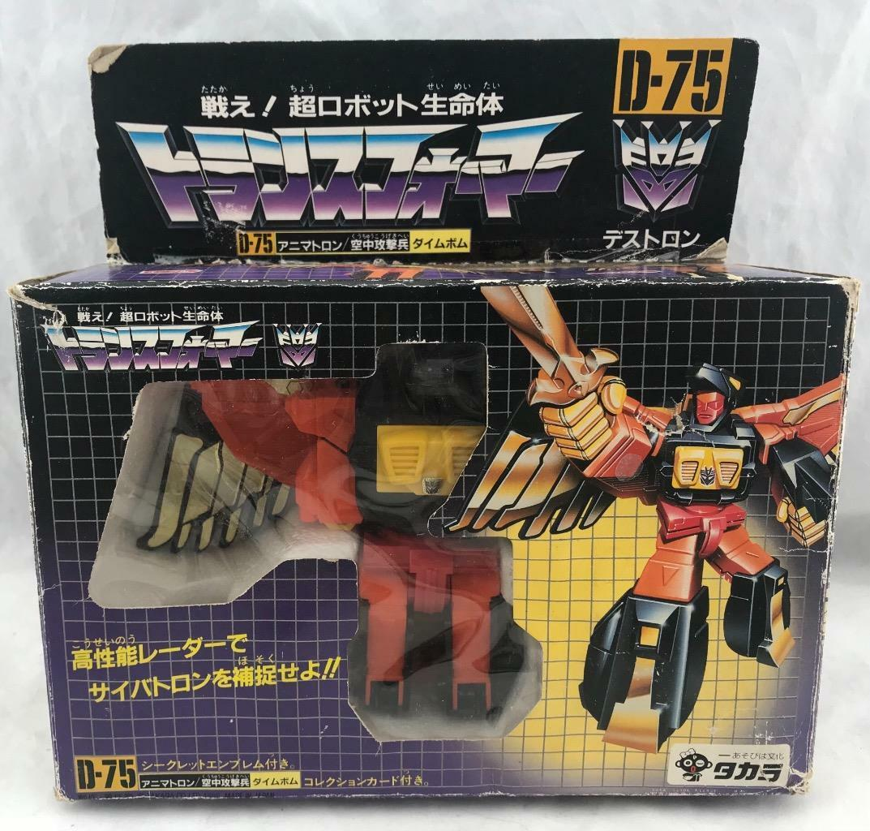 Transformers Original G1 Takara 1986 Predacon D-75 Divebomb Complete w  Box