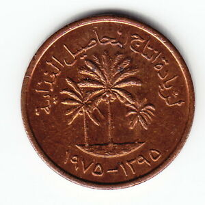 KM1 United Arab Emirates 1973 1 Fil UNC