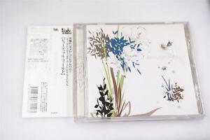 BEAUTIFUL FIELD JAPAN OBI CD A10542