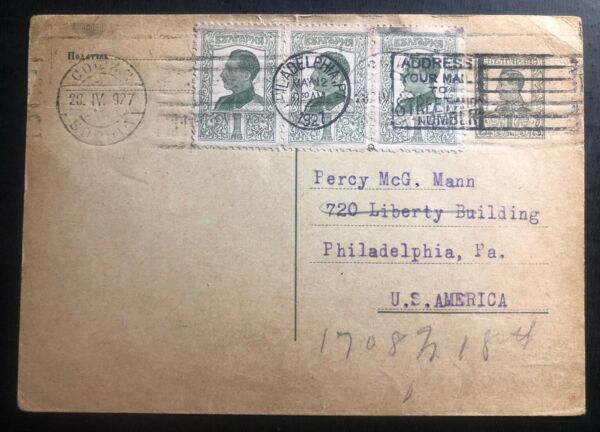 1927 Sofia Bulgaria Stationery Postcard Commercial Cover To Philadelphia Pa Usa Gagner Les éLoges Des Clients