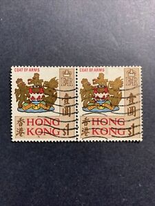 1968 HONG KONG STAMPS,COAT OF ARMS, USED SC#246-#3