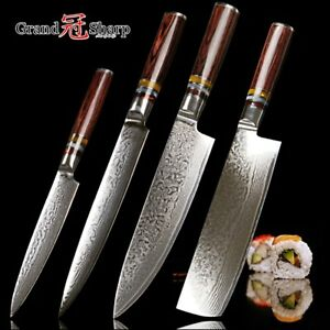 Image Is Loading GRANDSHARP Knife Set 4 Pcs Chef Slicing Japanese
