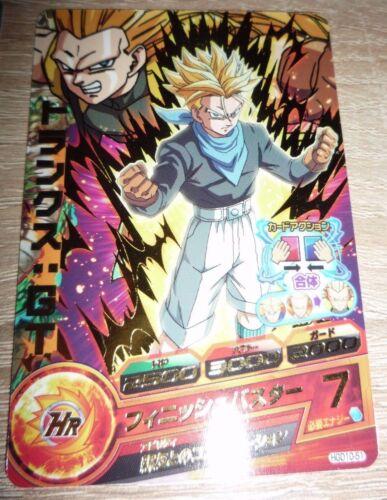 DRAGON BALL Z DBZ DBS HEROES CARD PRISM CARTE HGD10-51 R RARE JAPAN MINT