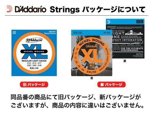 10-26 High-Strung Nashville Tuning D/'Addario EXL150H Guitar Strings