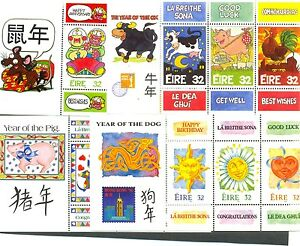 image is loading ireland mnh chinese new year sheets 1994 1997 - Chinese New Year 1994