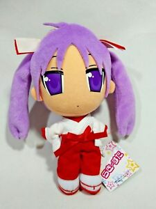 "Kagami Hiiragi Lucky Star Plushdoll ~5/"""