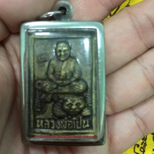Pendant Lp Phra Pern Ride Tiger Back Hanuman Magic Thai Amulet Wat Bang Phra Rid