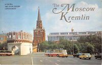 B54619 Kremlin bus autobus car voiture Moscow    russia