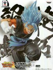 Super Dragon Ball Heroes Chozetsu Giko Vol.2 Vegeta Figure Banpresto from Japan