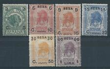 FRANCOBOLLI 1922 SOMALIA ITALIANA ELEFANTE SERIE INTEGRA MNH D/6336