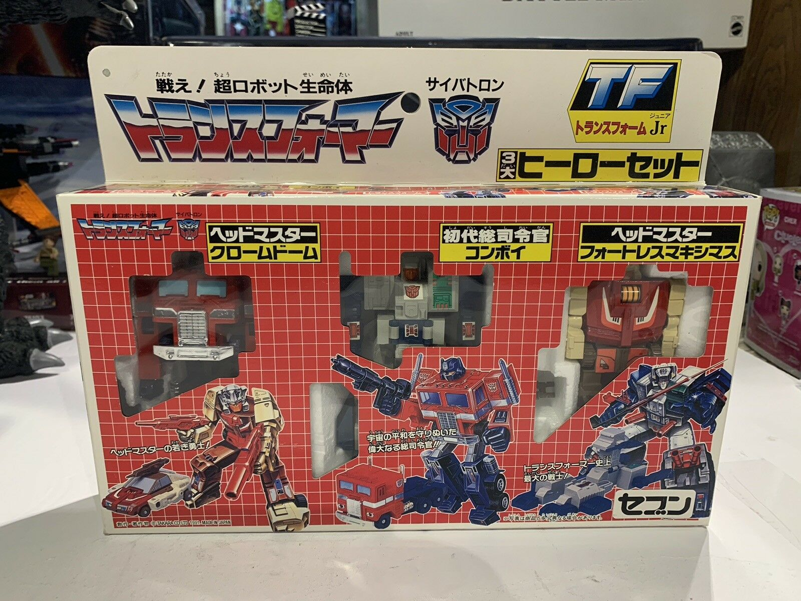 Transformers Original G1 Jr Gift Set Optimus Fortress Maximus Chomedome Unused