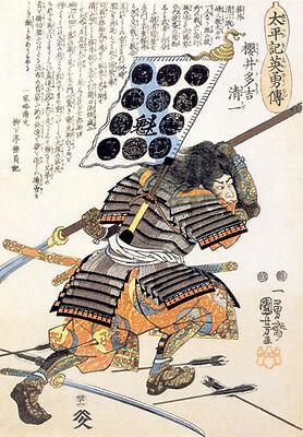 Samurai with Tiger Coat 15x22 Japanese Print Kuniyoshi Asian Art Japan Warrior
