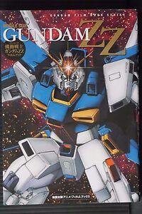 JAPAN Mobile Suit Gundam Wing TV Series /& OVA Complete Film Book