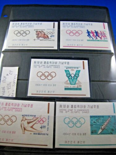 KOREA - SCOTT # 449a - 453a - OLYMPICS - MNH