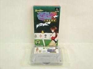NICHIBUTSU-MAHJONG-2-Zenkoku-Super-Famicom-Nintendo-bbn-sf