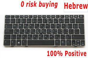 Para-HP-EliteBook-2560p-2570p-700948-BB1-701979-BB1-Teclado-Hebreo-Israel