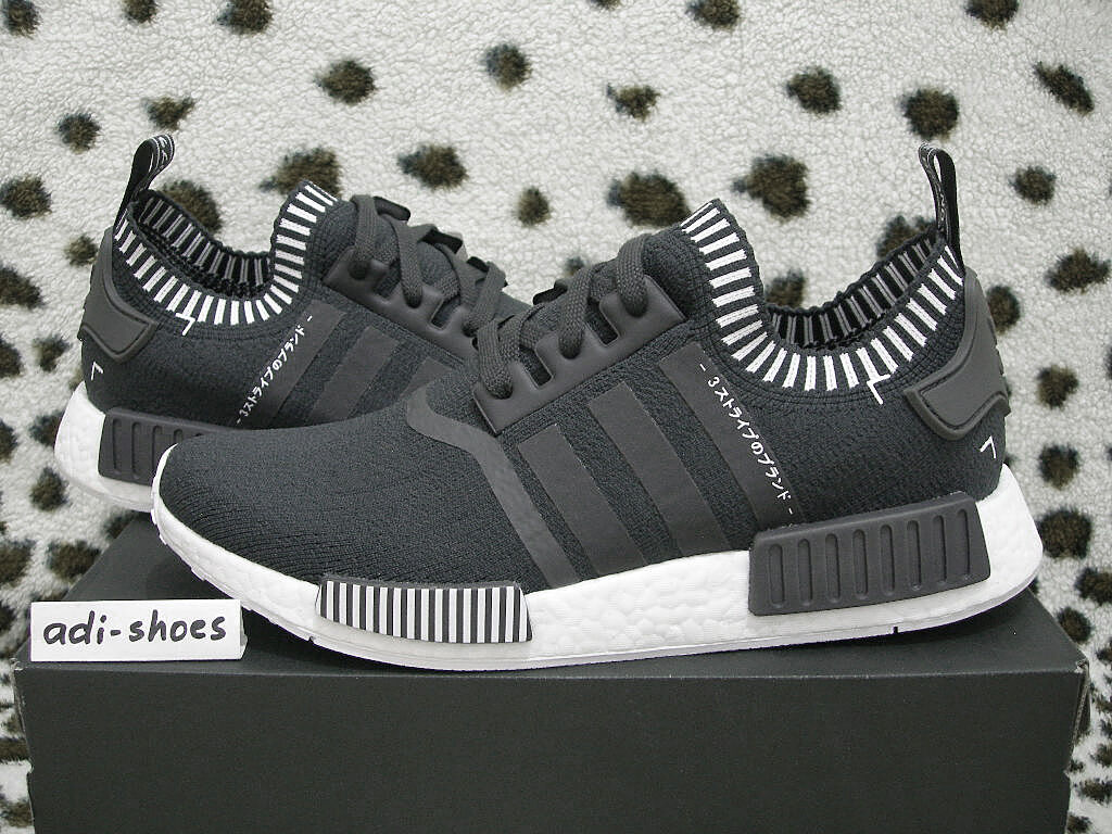 Adidas NMD r1 PK Primeknit Japon Solid gris Taille 42 uk8 Nomad s81849 xr1 cs1 Boost
