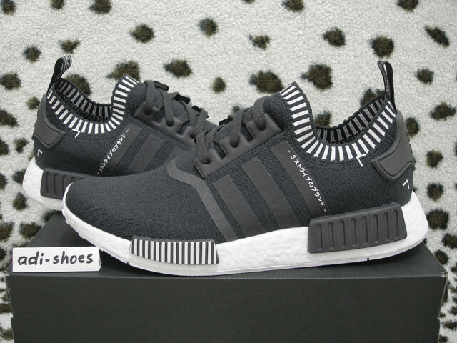ADIDAS NMD R1 PK FRENCH BEIGE PRIMEKNIT VAPOUR GREY S81848