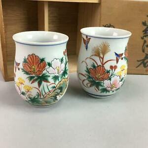 Japanese-Kutani-ware-Teacup-2pc-Pair-Vtg-Porcelain-Floral-Yunomi-Sencha-Box-PX17