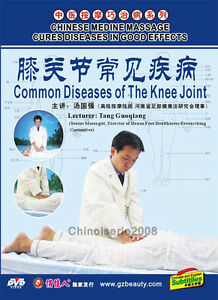 Chinese-Medicine-Massage-Cures-Diseases-Common-Diseases-Of-The-Knee-Joint-DVD