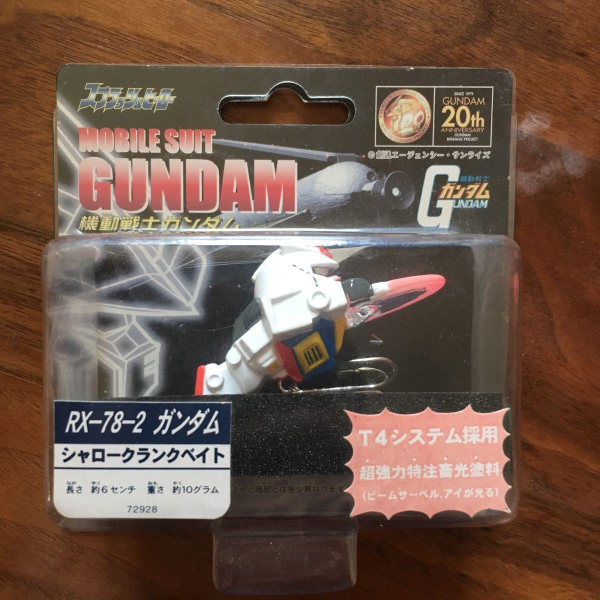 Swimbait Fishing Sections Fishing Lures Gundam RX  78 Splash Hero rare Lure