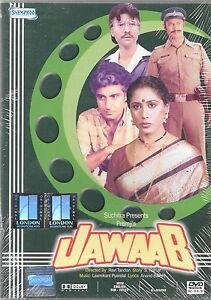 JAWAB-RAJ-BABBAR-SMITA-PATIL-NEW-BOLLYWOOD-DVD