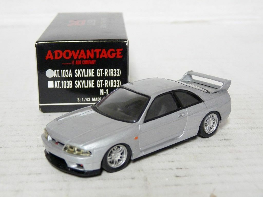 Adovantage IIADO AT.103A 1 43 1995 Nissan Skyline GT-R White Metal Model Car