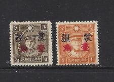 CHINA - JAPANESE OCC- MENG CHIANG - 2N121 - 2N122 - MNH/MH - 1945-