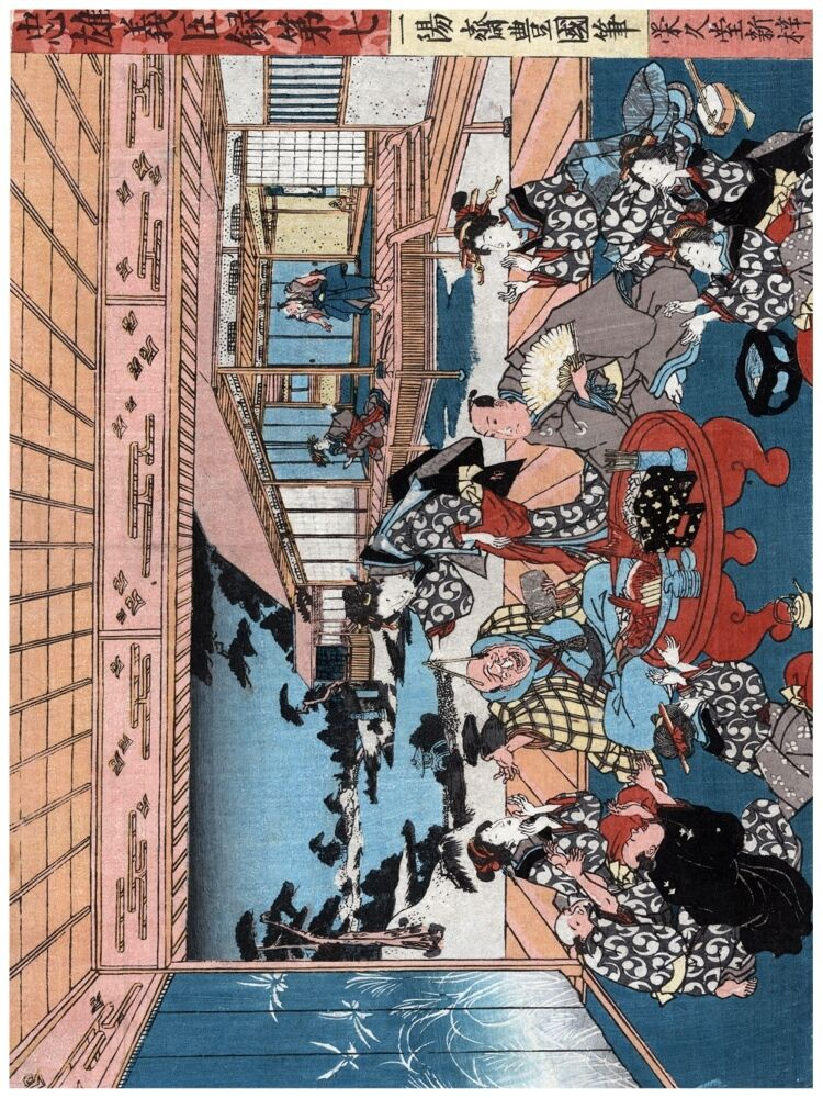 5149.Japanese socially gathering at a home.POSTER cor Home Office art
