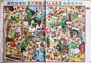 Sugoroku-Tabla-Juego-Jugar-Alrededor-Todo-a-Traves-de-las-Diversiones-Park