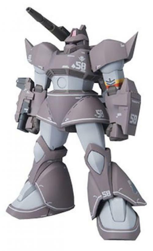 NEW ZEONOGRAPHY  3006b MS-14A/14B/14C GELGOOG CANNON Action Figure BANDAI F/S