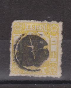 Il-Giappone-Giapponese-TIMBRO-1872-SG-74-2s-2-SEN-GIALLO-USATI-VEDI-SCANSIONI