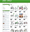 BIKE-CYCLE-UK-WEBSITE-WITH-ONE-YEARS-HOSTING-DOMAIN-EASY-TO-RUN-AT-HOM thumbnail 1