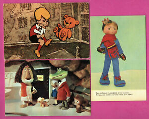 RUSSIA-RUSSLAND-TOYS-LOT-OF-10-VINTAGE-POSTCARDS-323