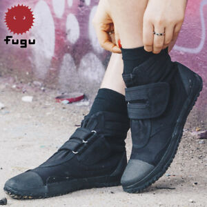 d02746ef39066 Details about Black Fugu Ka-Ni Unisex Japanese Shoes & Boots. Perfect  Burning Man Shoes