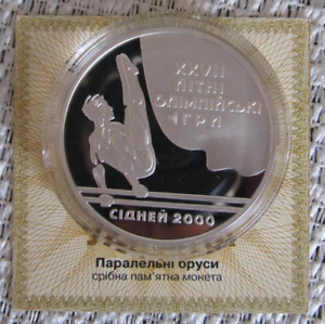 Parallel Bars Ukraine Silver 1 Oz Proof Coin 1999 Olympic
