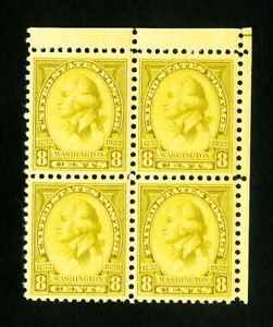 US-Stamps-713-Superb-Block-4-OG-NH