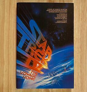 STAR TREK IV: The Voyage Home (HC/DJ) 1986 (BCE)