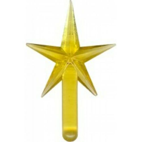 Replacement for Vintage Ceramic Tree SMALL Modern Tree Star Choose Color