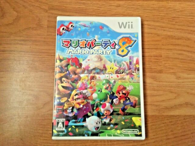Mario Party 8 Wii NTSC-J Japan Import