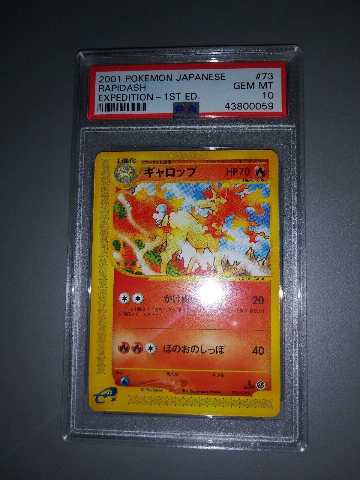 PSA 10 gem mint Pokemon Rapidash Japanese Expedition 1st Edition e-series 2001