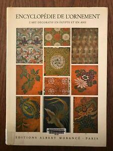 Encyclopédie de l'ornement : L'art décoratif en Egypte et en Asie