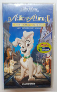 Vhs Tape Greek Audio Pal New Sealed Lady And The Tramp Ii Scamp S Adventure Ebay