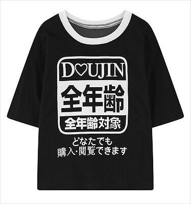 Harajuku T-Shirt Women Doujin Style Japanese Short Sleeve Printed O-Neck Summer