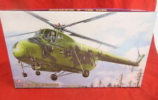 Mastercraft Hobby Kits 1/72  MI 4 HOUND Russian Helicopter Model Kit 3137 NEW!
