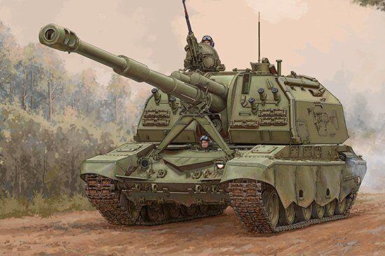 09534 Trumpeter 2S19-M2 Sel-Propeller Howitzer Model Armored Car 1 35 Tank Kit